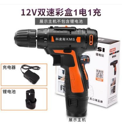 食尚玩家 電鑽家用充電式電動螺絲刀手電鑽手槍鑽 12V