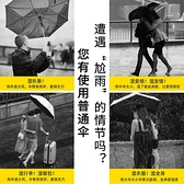 雨傘收縮男學生帥氣折疊大號女晴雨兩用加大加固加厚反向傘 極簡雜貨
