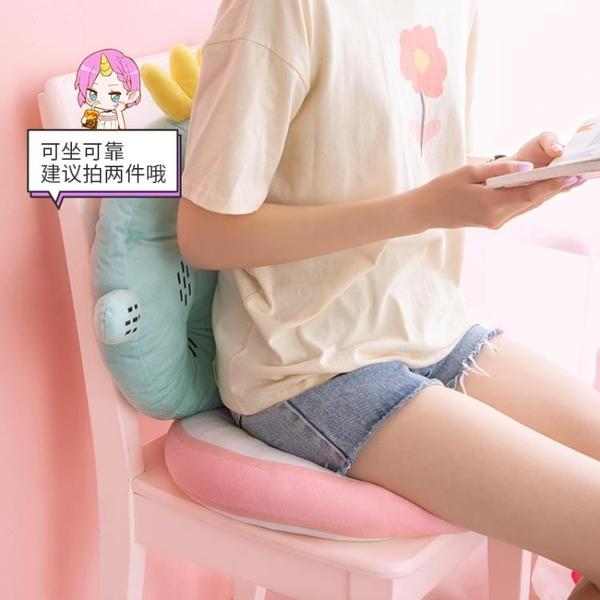 坐墊可愛屁墊臥室地上地毯韓版椅墊夏天【櫻田川島】