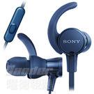 【曜德★新品】SONY MDR-XB510AS 藍色 EXTRA BASS™ 防水運動入耳式耳機 線控  / 免運 / 送收納盒