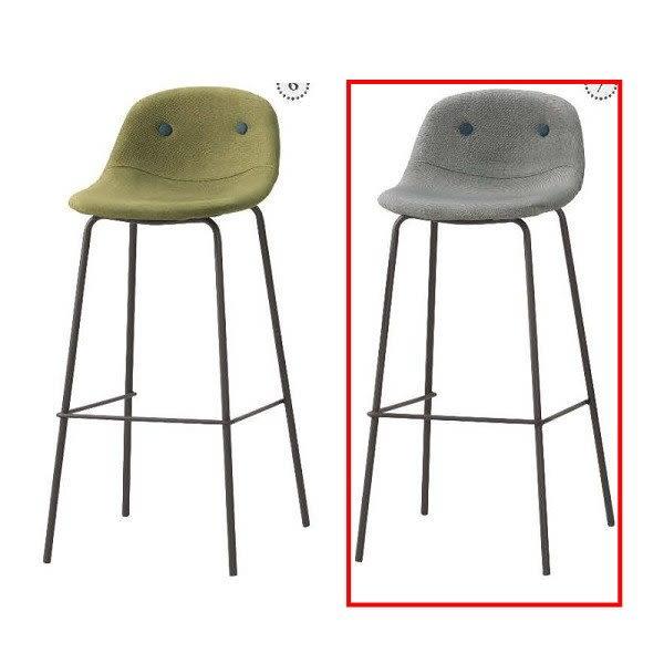 吧檯椅 MK-1046-10 華爾斯吧椅(灰色布)【大眾家居舘】
