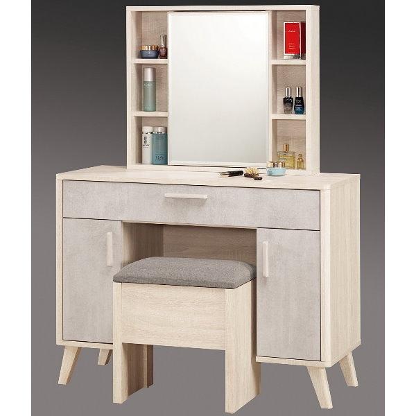 化妝台 MK-555-3 漢斯3.3尺化妝台(含椅)【大眾家居舘】