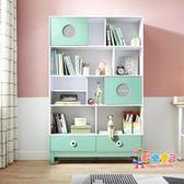 書櫃書架書櫃落地組合簡約現代兒童家用客廳收納置物架EU1X XW