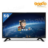 【禾聯HERAN】50吋FULL HD液晶顯示器/電視+視訊盒(HF-50DA5-MA6-F06)