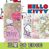 E68精品館 三麗鷗 正版 Hello Kitty 三星 S6 EDGE 彩繪透明殼 軟殼 保護殼 手機殼 手機套 G925