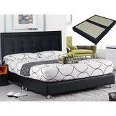 皮床 布床架 SB-081-3 李歐5尺深灰布雙人床(不含床墊及床上用品)【大眾家居舘】