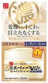 【SANA】豆乳美肌緊緻潤澤多效凝膠霜