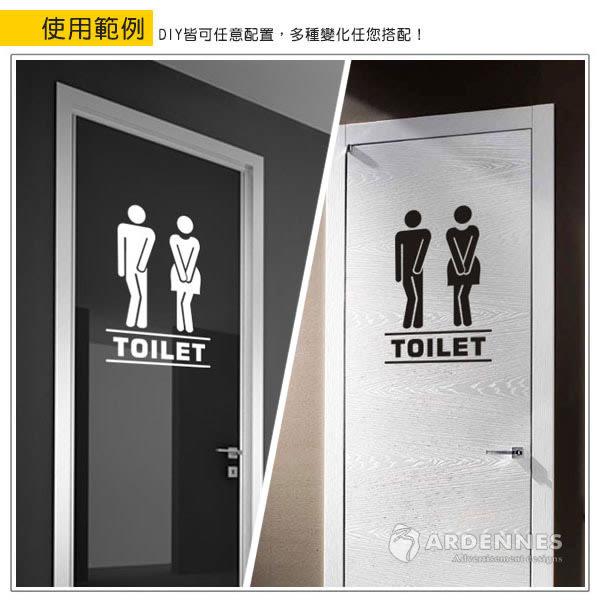 【ARDENNES】洗手間男女標誌貼紙 / 化妝室廁所 / 壁貼牆貼 WC029十萬火急