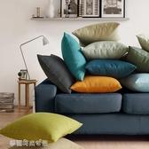 抱枕靠墊沙發靠背墊純色正方形辦公室亞麻靠枕客廳抱枕套不含芯 夢露