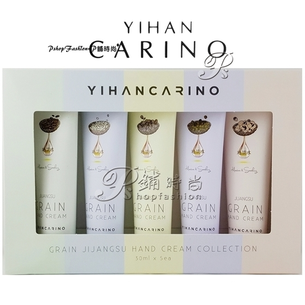 P鋪時尚*韓國YIHANCARINO地漿水五穀護手霜Grain jijangsu hand cream collection