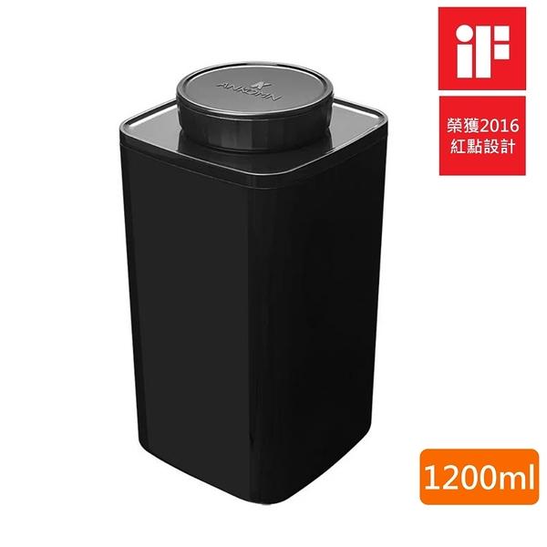 【樂品食尚】ANKOMN Turn-N-Seal 無耗電旋轉真空保鮮盒(黑)1200ml