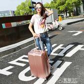 拉桿箱20旅行箱24學生密碼箱包28韓版小清新萬向輪26寸男女行李箱igo   電購3C