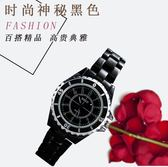 手錶女時尚百搭潮流陶瓷指針式手錶正韓時裝愛情睡醒女錶腕錶