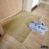 華德進門地墊門墊腳墊入戶門吸水防滑衛生間門口門廳廚房地毯定制 童趣屋