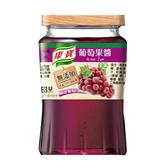 康寶葡萄果醬400g【愛買】