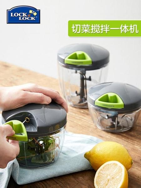 家用廚房多功能切菜器手動絞肉機絞菜攪碎拉神蒜泥器絞餡 果果輕時尚
