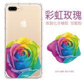 客製化手機殼 ZB631KL ZB633KL 華碩ASUS 三星 HTC 彩繪空壓殼 TPU氣墊軟套 各型號皆可製作 - 玫瑰