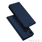 華碩ZenFone 5z手機皮套ZS620KL翻蓋保護套ZE620KL全包防摔插卡新