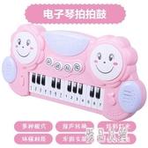 電子琴多功能寶寶早教音樂玩具小鋼琴0-1-3歲女孩嬰幼兒益智2 xy5179【優品良鋪】