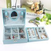 雙層首飾盒手飾品木質帶鎖收納盒結婚禮物 SS-02
