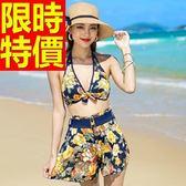 泳衣(兩件式)-比基尼-沙灘戲水音樂祭必備泳裝時髦必敗5色56j41[時尚巴黎]