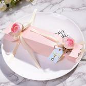 【5枚入】喜糖盒雙頭糖果盒結婚婚禮禮盒【奇趣小屋】