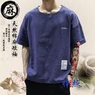 日系潮牌棉麻短袖t恤男寬鬆胖子加肥大碼復古亞麻中國風夏季上衣 快速出貨