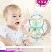 手抓球 手抓球嬰兒軟膠6-12個月寶寶牙膠球磨牙玩具硅膠可水煮 俏腳丫