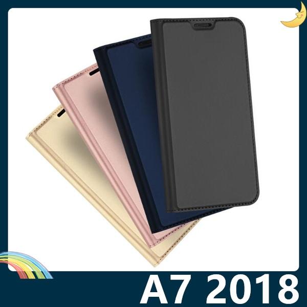 三星 Galaxy A7 2018版 融洽系列保護套 皮質側翻皮套 肌膚手感 隱形磁吸 支架 插卡 手機套 手機殼