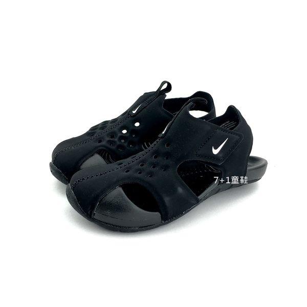 小童 NIKE SUNRAY PROTECT2 (TD) 輕量 運動 休閒涼鞋《7+1童鞋》F806 黑色