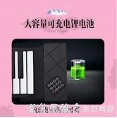 手捲鋼琴88鍵加厚專業版成人家用初學者入門便攜式摺疊電子軟鍵盤 NMS漾美眉韓衣