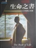 ~書寶 書T1 /勵志_IRY ~生命之書365 日的靜心冥想_ 胡因夢,克里希那穆提