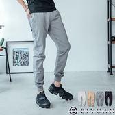 口袋皮標螺紋束口褲【HK4203】OBIYUAN 超彈力JOGGER休閒褲 共4色