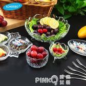創意歐式現代玻璃果盤客廳家用水果盤餐桌茶幾盤糖果盤干果盤套裝 【PINKQ】