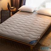 床墊 家用羊羔絨床墊褥墊1.8m床加厚保暖軟墊冬天毛絨褥子鋪床墊被雙人