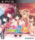 PS3 ToHeart2 DX PLUS(日文版)