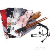 餐具組合木質筷子勺子套裝三件套成人戶外日式創意便攜餐具木勺  朵拉朵衣櫥