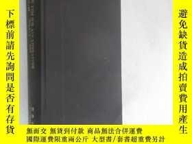 二手書博民逛書店CON罕見TEM POR ARY LITERATURE 2007年第3-4期 精裝合訂本Y19945