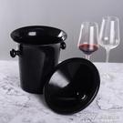 塑料吐酒桶 紅酒桶 香檳桶 盲品桶冰桶冰粒黑色 酒會小專業酒桶黑CY『新佰數位屋』