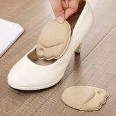 加厚腳跟貼 後腳跟 前掌墊 高跟鞋貼 止滑貼 鞋墊 防磨貼 4D防磨貼(1對)【N080】生活家精品