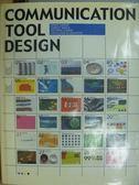 【書寶二手書T6/設計_XCD】Communication Tool Design_2002年_原價1200