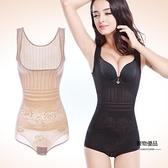 夏季無痕超薄款連身塑身衣女瘦肚子神器收腹束腰瘦身塑形美體內衣【聚物優品】