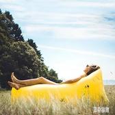 懶人沙發床 戶外便攜式折疊午休充氣床野餐露營沙灘氣墊床 mj12886『男神港灣』