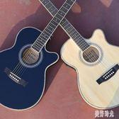 吉他40寸電箱吉他初學者入門木吉他男女生練習琴民謠 aj5350『美好時光』