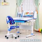 高端書桌  桌椅組  成長學習桌 電腦桌 健康桌 學生桌 寫字桌 升降桌  桌子 椅子 矯姿椅