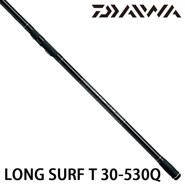 漁拓釣具 DAIWA LONG SURF-T 30號-530-Q (遠投竿)
