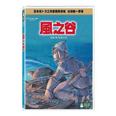 【宮崎駿69折】風之谷DVD (雙碟精裝版)