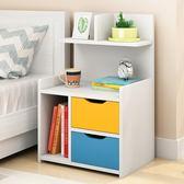 簡約現代床頭櫃北歐臥室組裝小型收納櫃儲物簡易床邊小櫃子經濟型【免運直出八折】