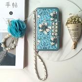 蘋果 IPhoneX XS Max XR I8 I7 Plus 藍色雛菊系列 手機皮套 皮套 吊飾 插卡 內軟殼