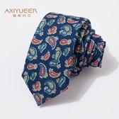 男士韓版潮流窄領帶個性6cm 彩貝花紋正裝商務結婚新郎小領帶男